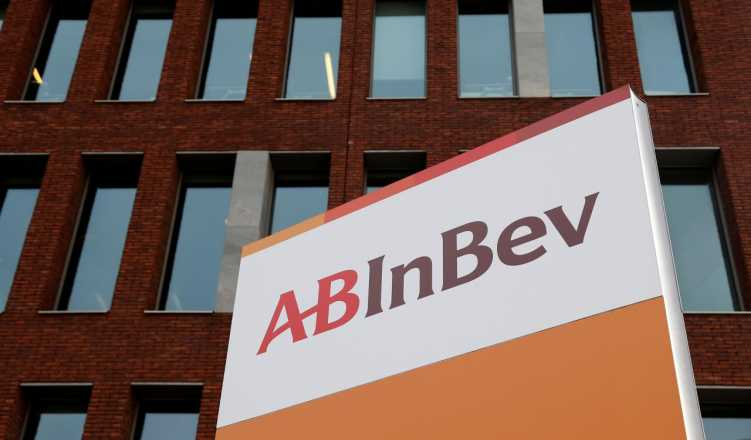 How an internship at AB InBev refined my communication skills | Shivam's story