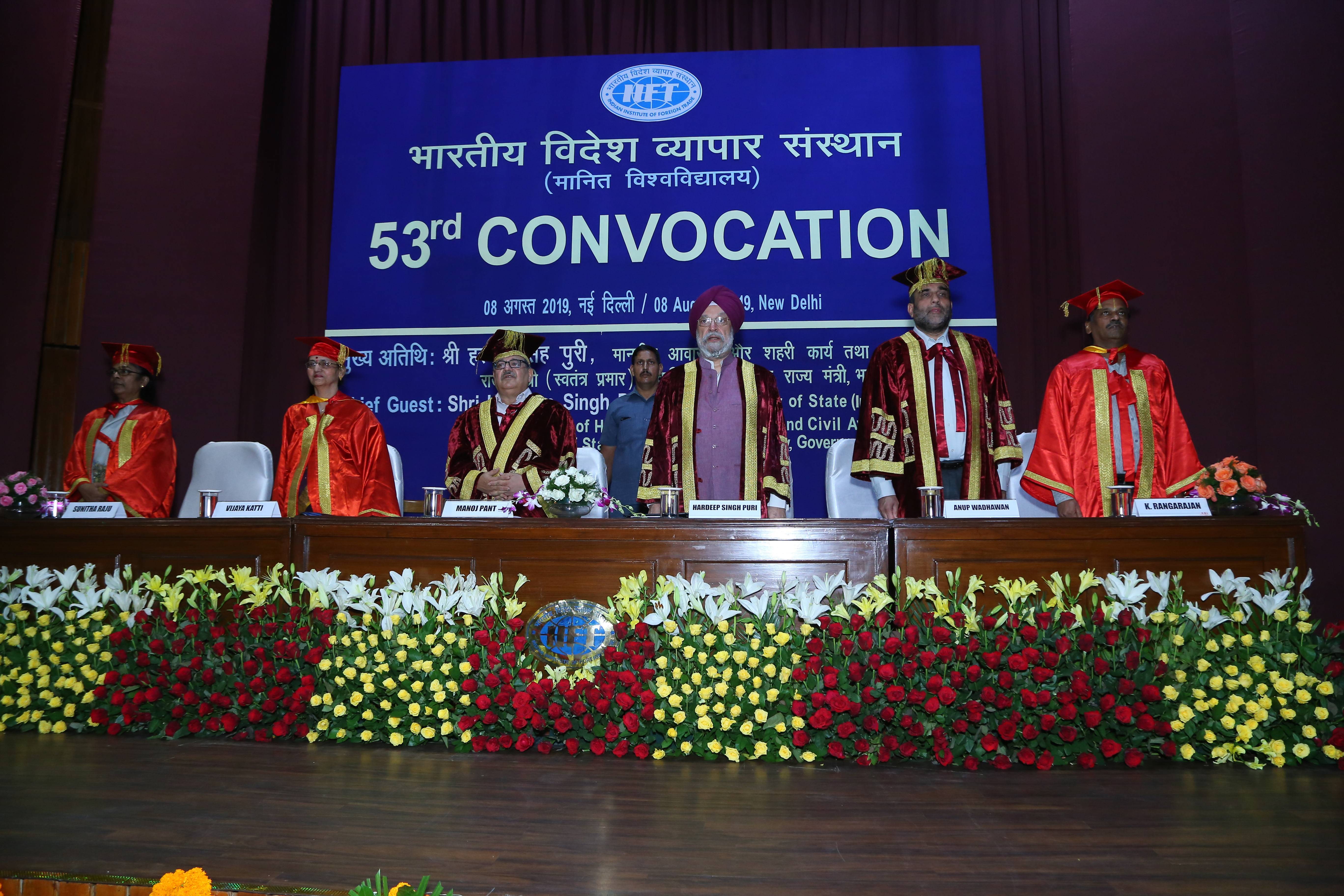 Indian Institute of Foreign Trade(IIFT) celebrated its 53rd Convocation