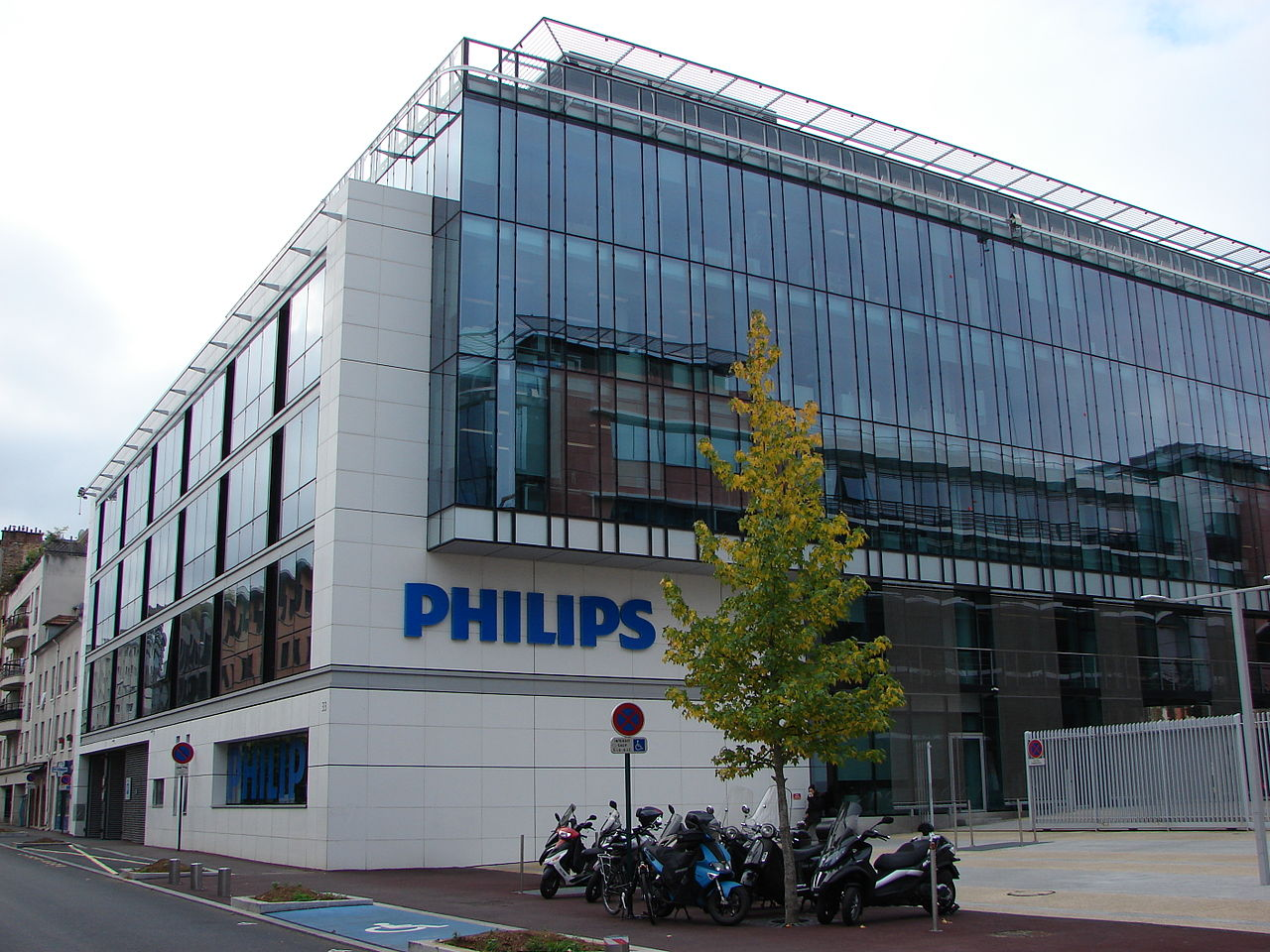 A great launchpad for your career | Philips India