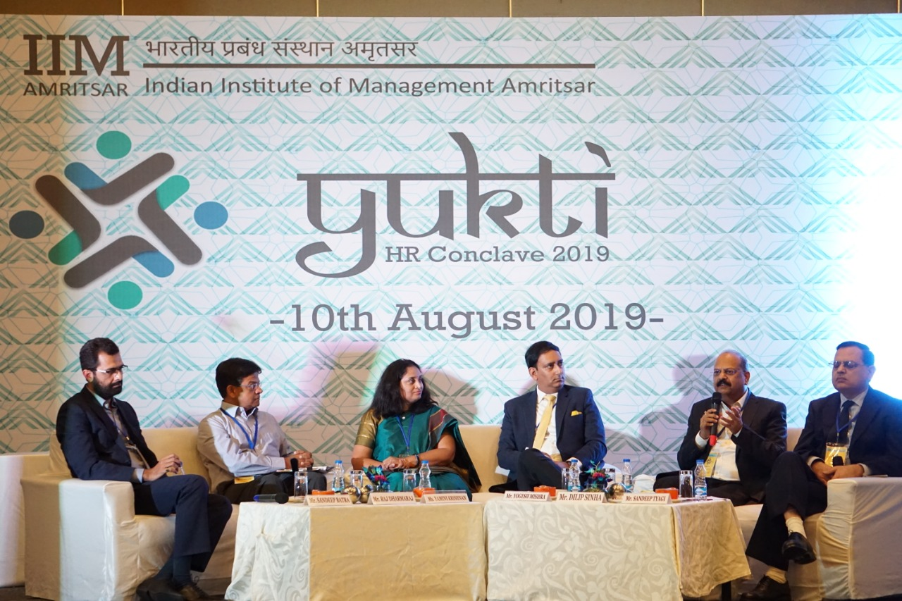 Yukti 2019: IIM Amritsar winded up the 4th edition of Annual HR Conclave