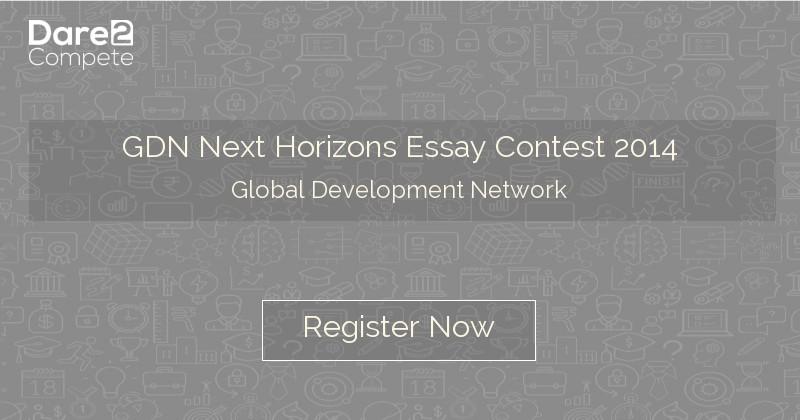 gdn next horizons essay contest winners